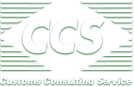 Customs Consulting Service
